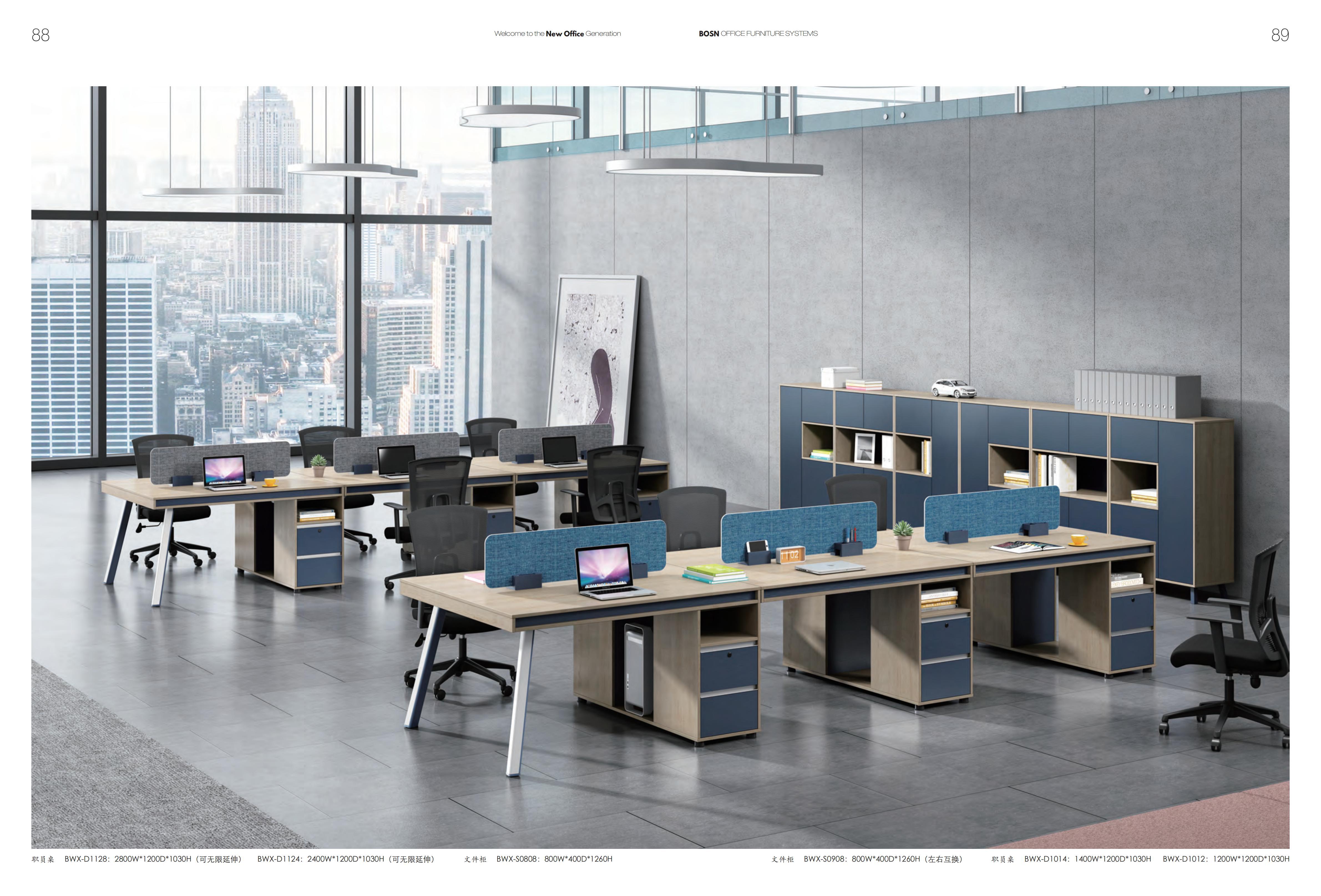 办公桌椅27