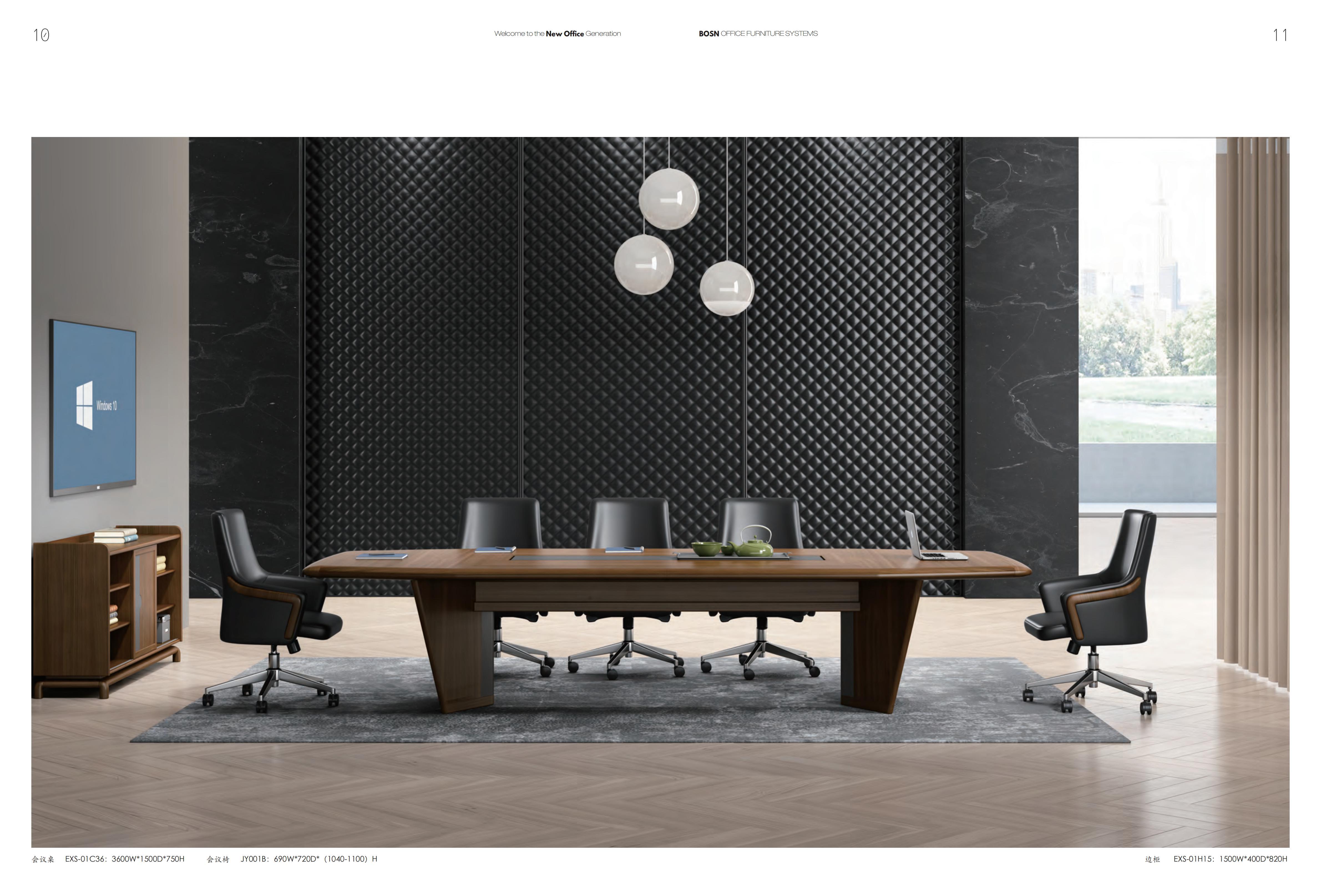 会议桌椅04