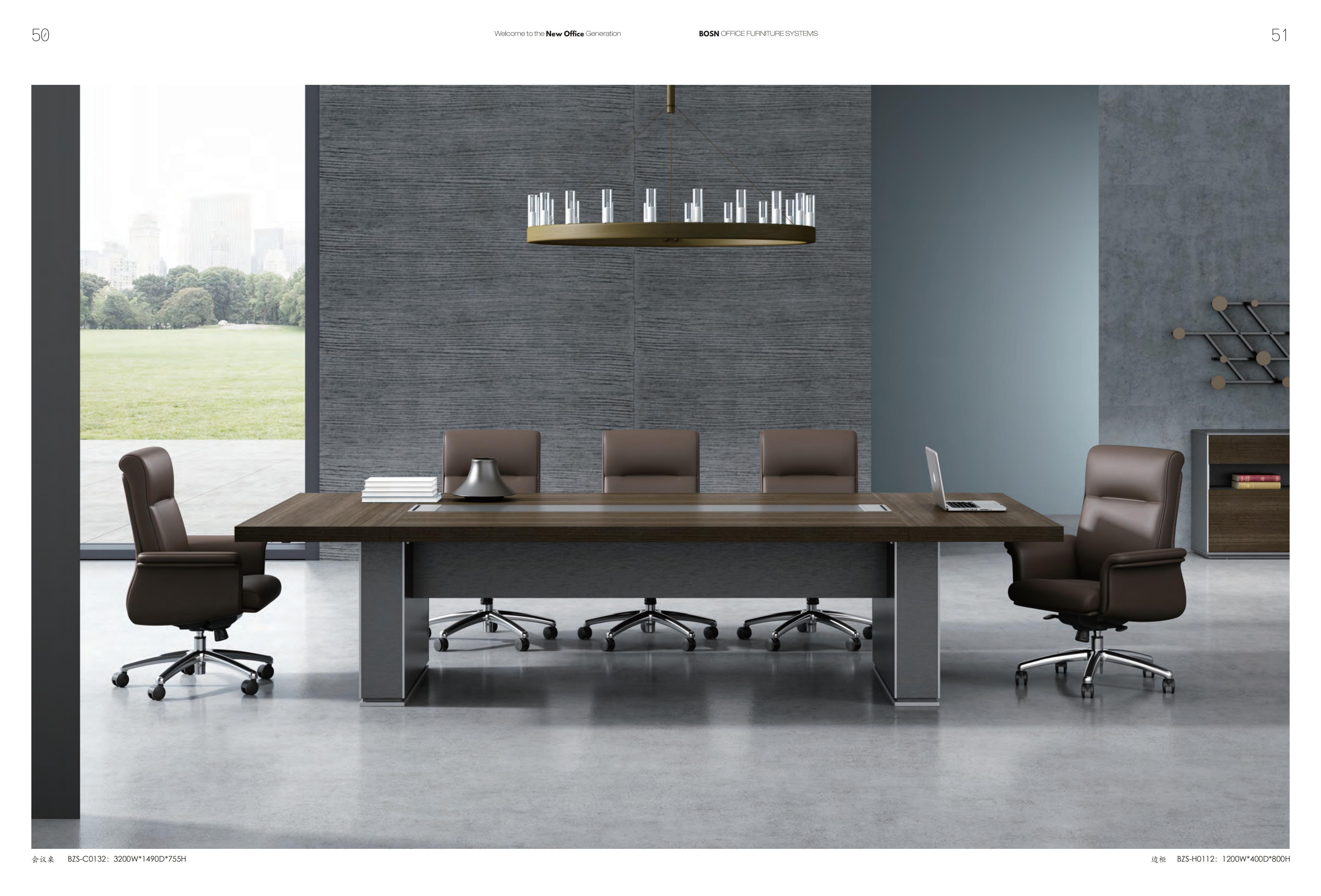 会议桌椅07