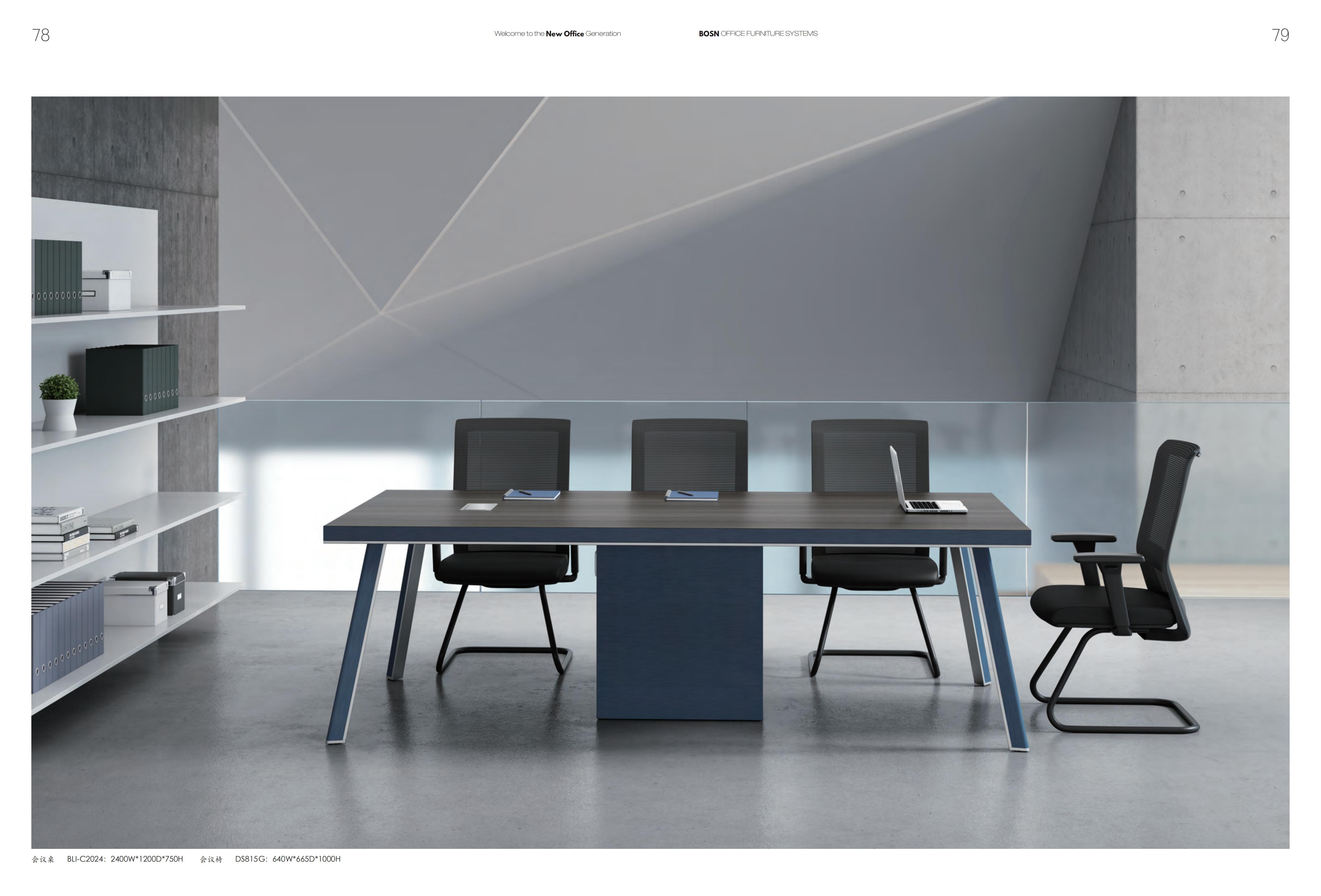 会议桌椅08