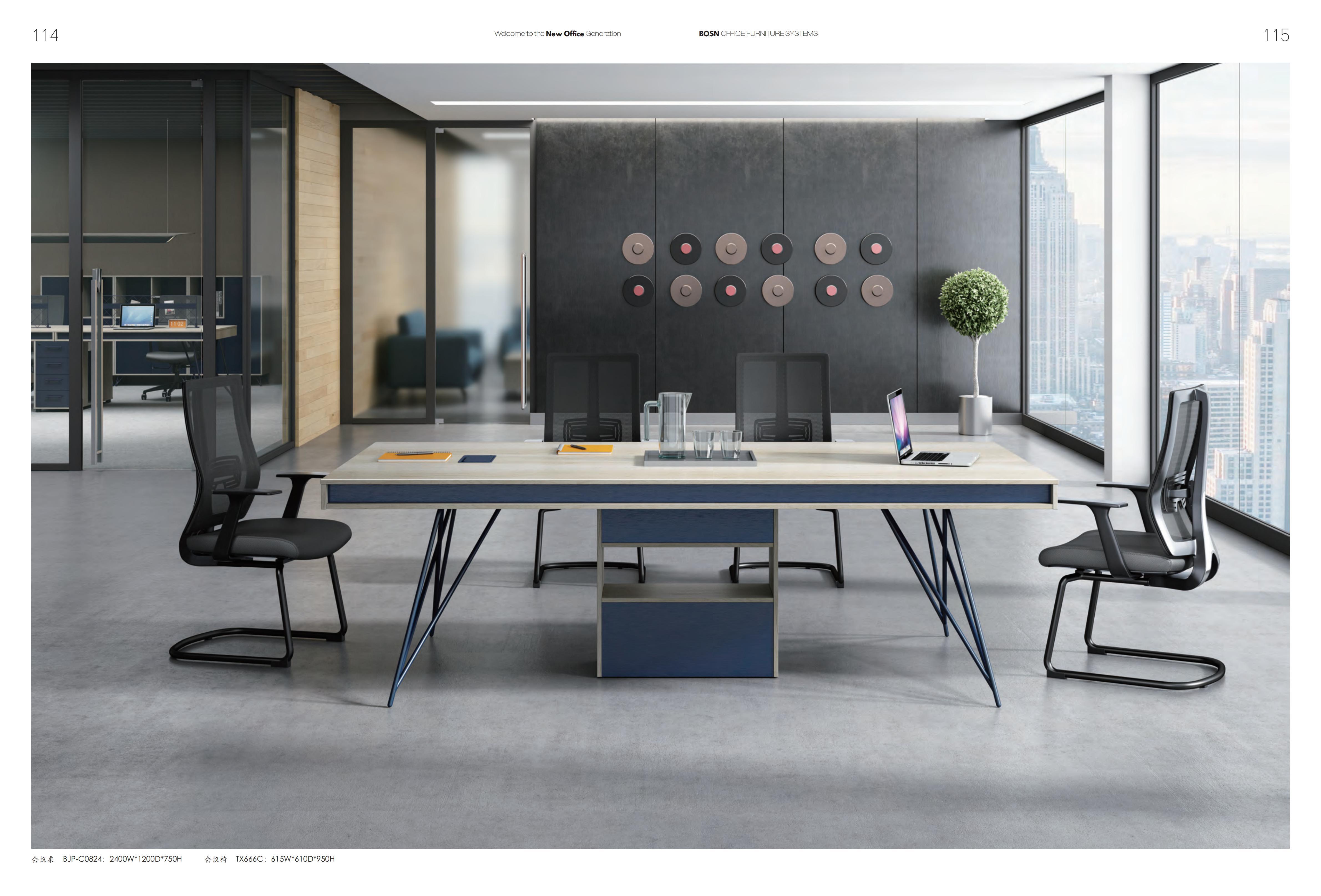 会议桌椅09