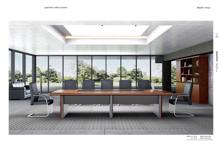 会议桌椅10