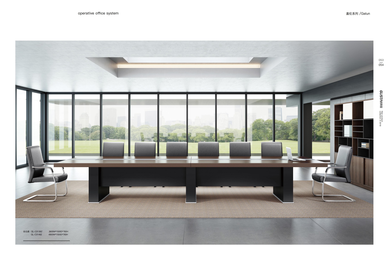 会议桌椅11